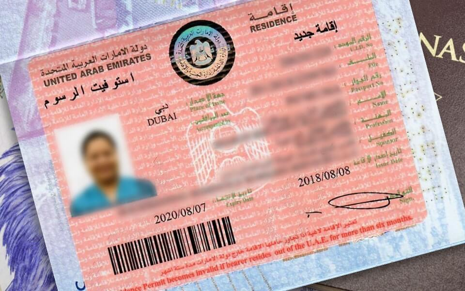 residency-visa-application-image